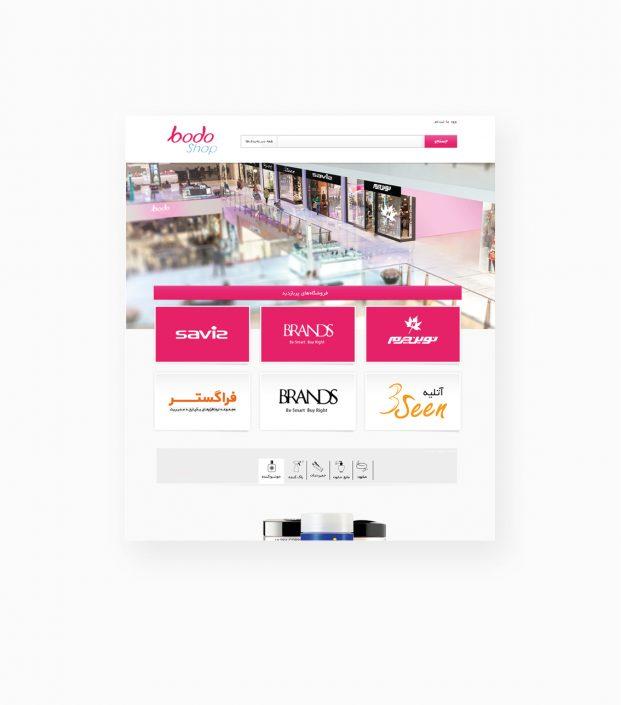طراحیUI وبسایت فروشگاه بدو