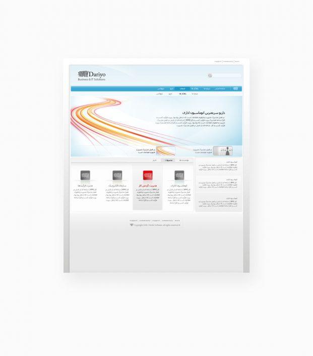 طراحی UI وبسایت نرم افزار داریو