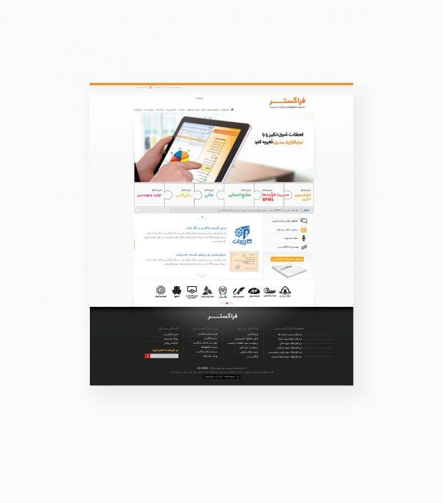 طراحی UI وبسایت شرکت فراگستر