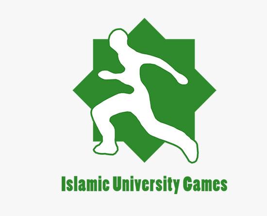لوگوی بازی های دانشگاه های جهان اسلام