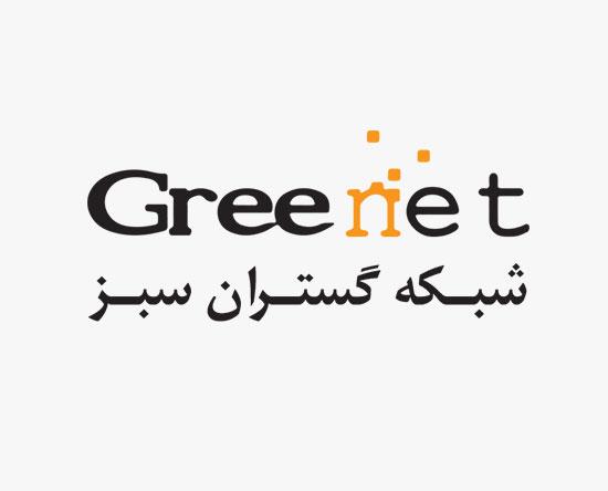 طراحی لوگو شرکت شبکه گستران سبز