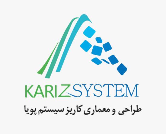 طراحی لوگو شرکت کاریز سیستم