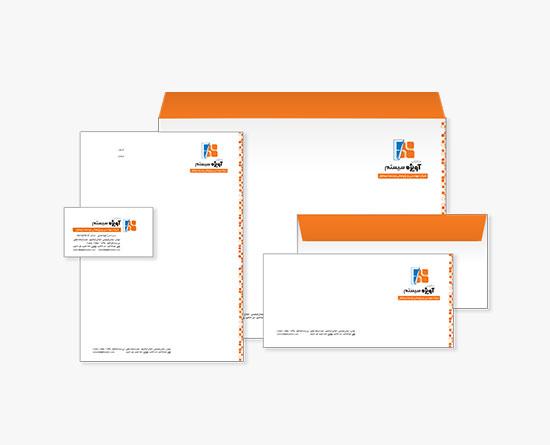 اوراق اداری شرکت نرم افزاری آویژه
