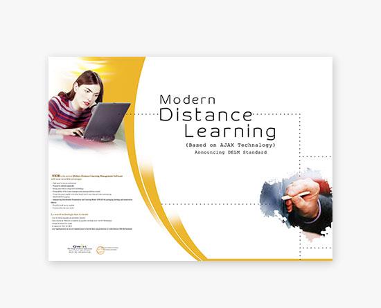 پوستر نرم افزار آموزش از راه دور
