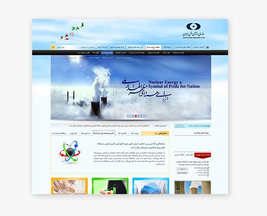 گرافیک وب سایت سازمان انرژی اتمی