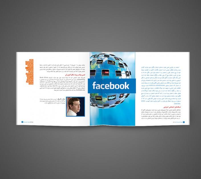 طراحی و چاپ کاتالوگ فیس بوک از نمایی نزدیک تر