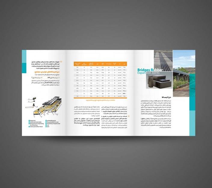 طراحی و چاپ کاتالوگ مجتمع صنایع بنی هاشم (درز انبساط)