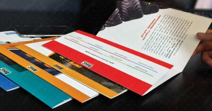 4 دلیل نگارش متن طولانی، در طراحی یک کاتالوگ تبلیغاتی