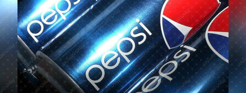 قانون مهمی در برندینگ، که پپسی کولا نادیده گرفت! | رنگ طراحی لوگو