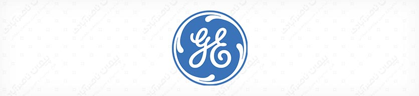 طراحی لوگو (مونوگرام) شرکت جنرال الکتریکز