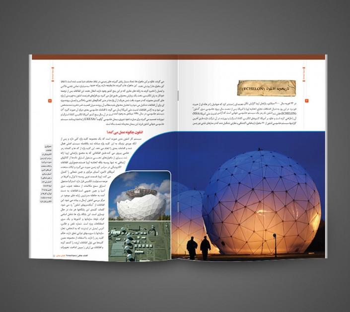 طراحی و چاپ کاتالوگ فضای مجازی