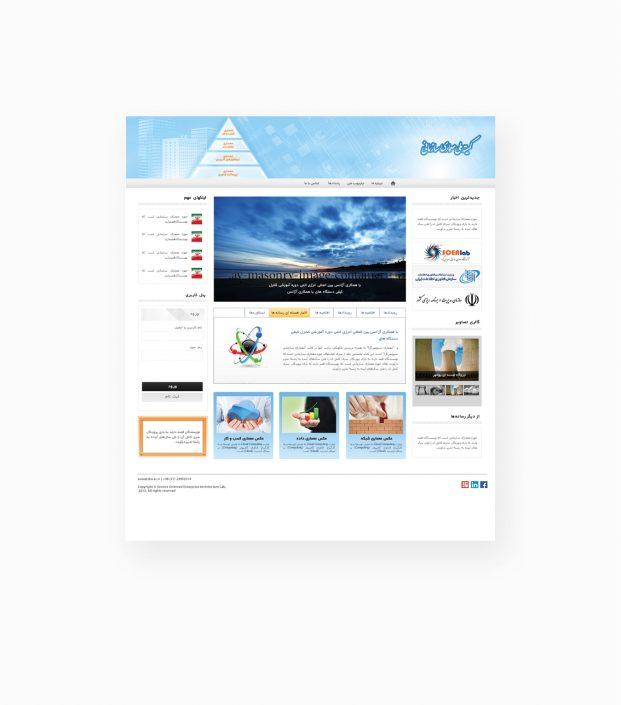 طراحی UI وبسایت معماری سازمانی ایران