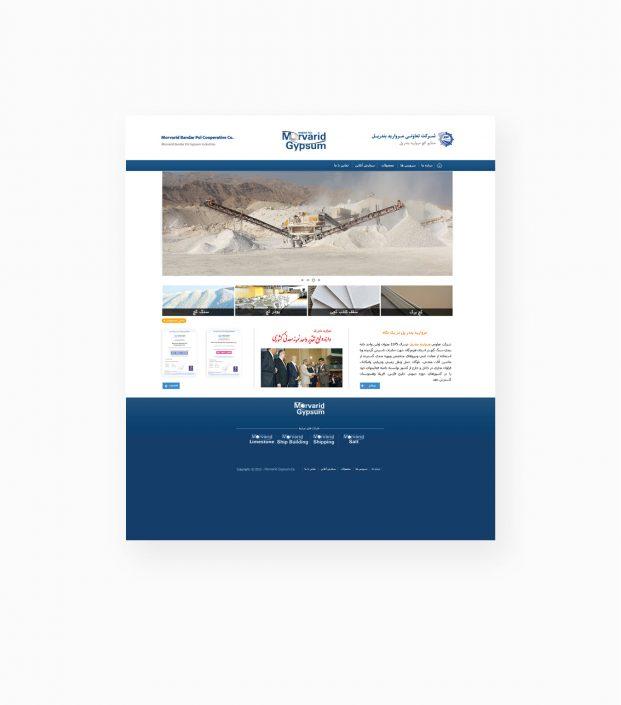 طراحی رابط کاربری وبسایت بندرپل