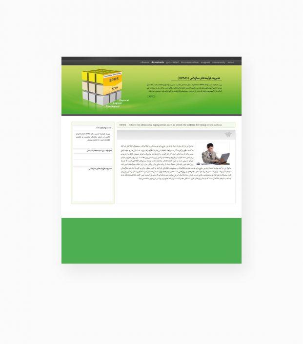 طراحی UI وبسایت شرکت پارتیا