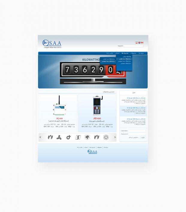 طراحی UI وبسایت شرکت سنجش افزار آسیا