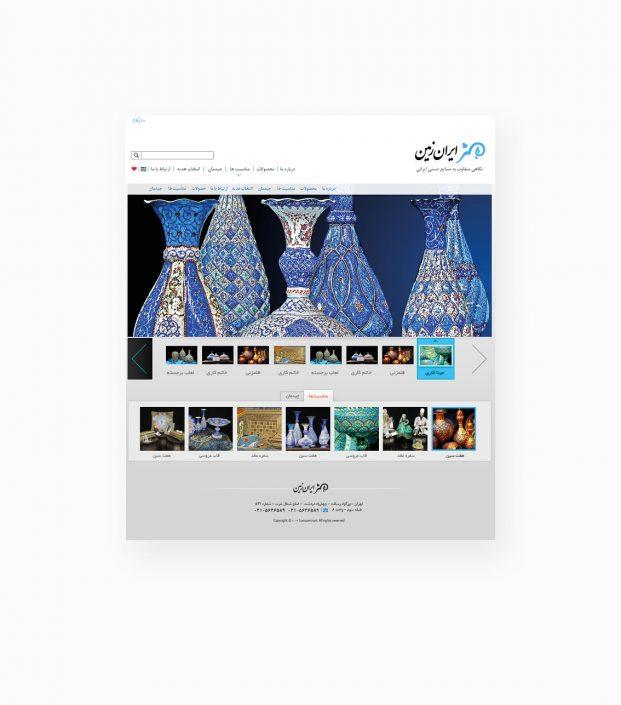 طراحی UI وبسایت صنایع دستی ایران زمین