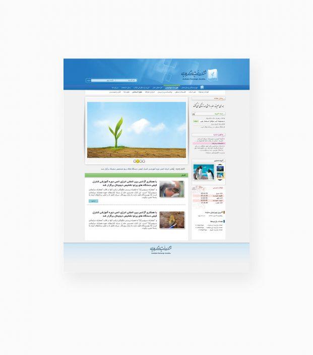 طراحی رابط کاربری وب سایت انتشارات جاویدان