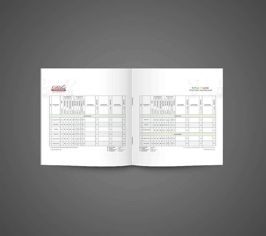 طراحی و چاپ کاتالوگ شرکت دیبا نسج