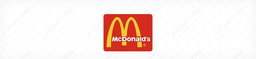 طراحی لوگو (مونوگرام) شرکت مک دونالدز