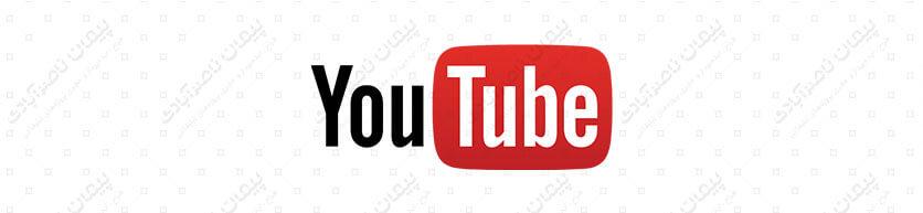 رنگ قرمز - طراحی لوگوی یوتیوب