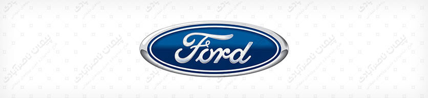 رنگ آبی در طراحی لوگو تایپ شرکت خودرو سازی فورد