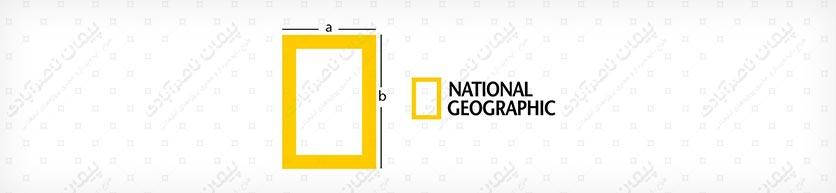 عدد فی (نسبت طلایی) در طراحی لوگو شرکت نشنال جیوگرافی
