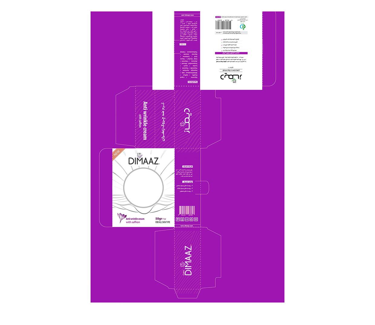 طراحی بسته بندی دیماز