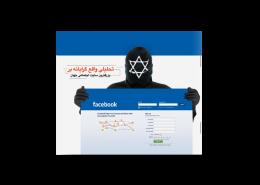 طراحی کاتالوگ فیس بوک