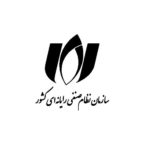 سازمان نظام صنفی رایانه ای - مشتریان گروه ناصرآبادی
