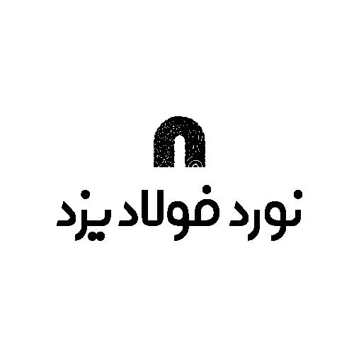 شرکت نورد فولاد یزد- مشتریان گروه ناصرآبادی