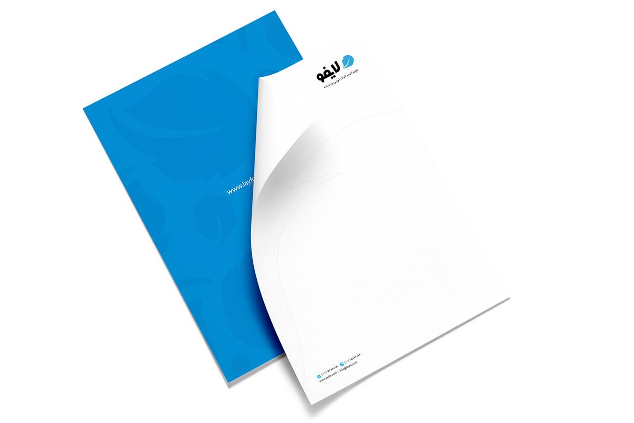 طراحی ست اداری شرکت لایفو