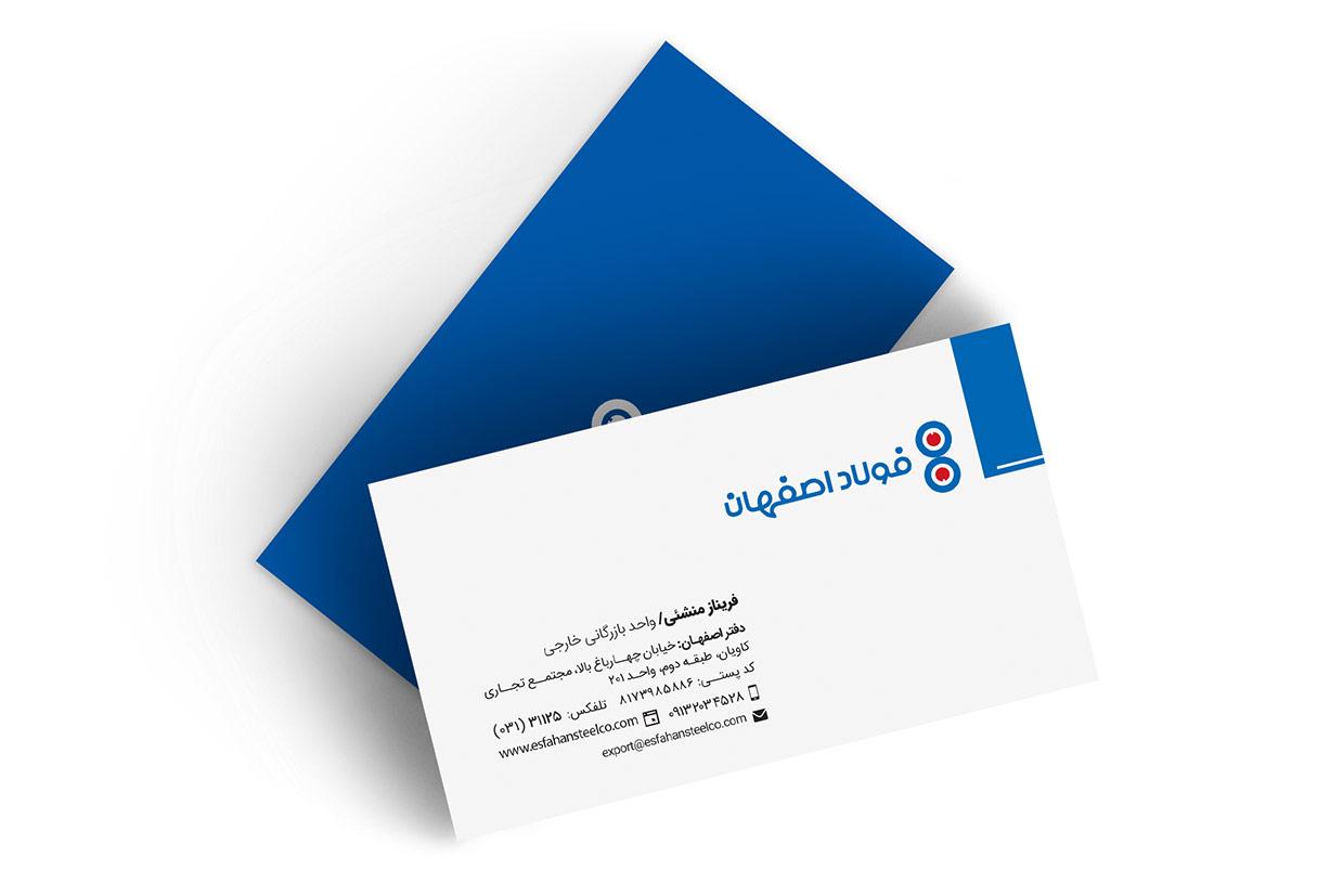 طراحی ست اداری فولاد اصفهان