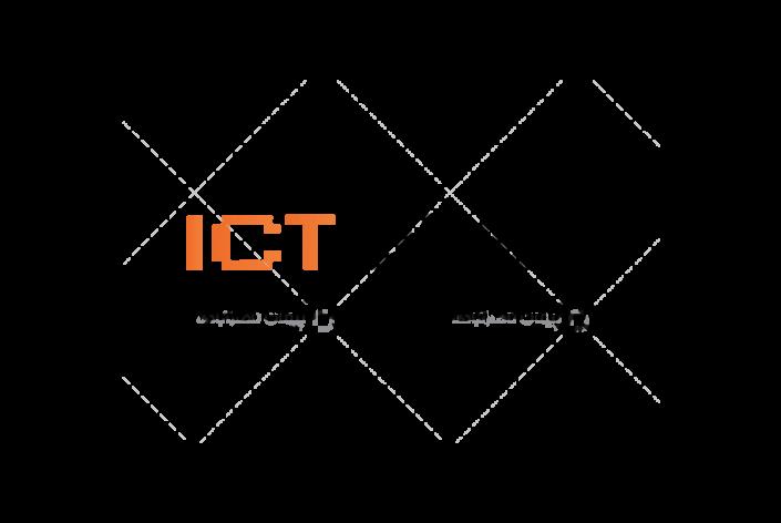طراحی لوگوتایپ ماهنامه مدیران انفورماتیک
