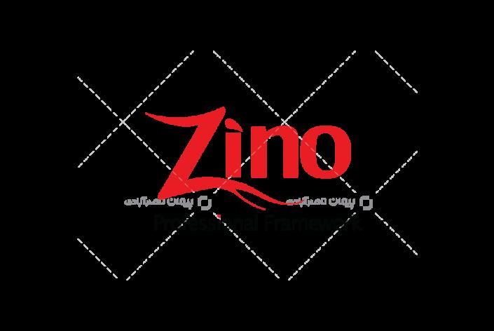 نماد بصری نرم افزار زینو