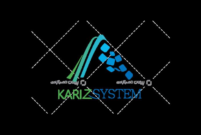 طراحی نماد بصری شرکت نرم افزاری کاریز