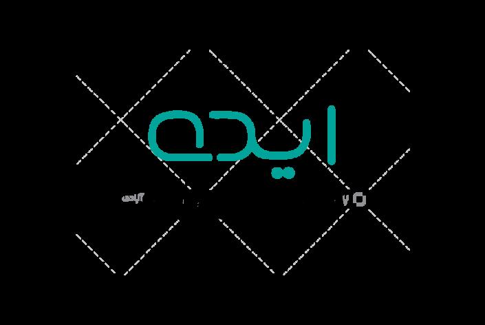 طراحی لوگوتایپ شرکت ایده