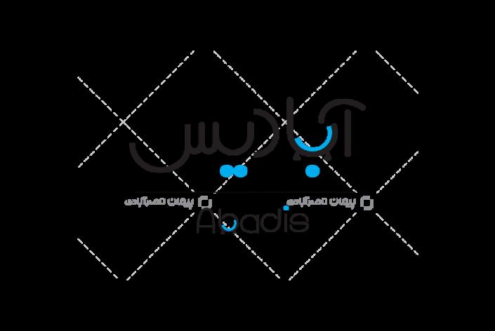 طراحی آرم و لوگو شرکت آبادیس