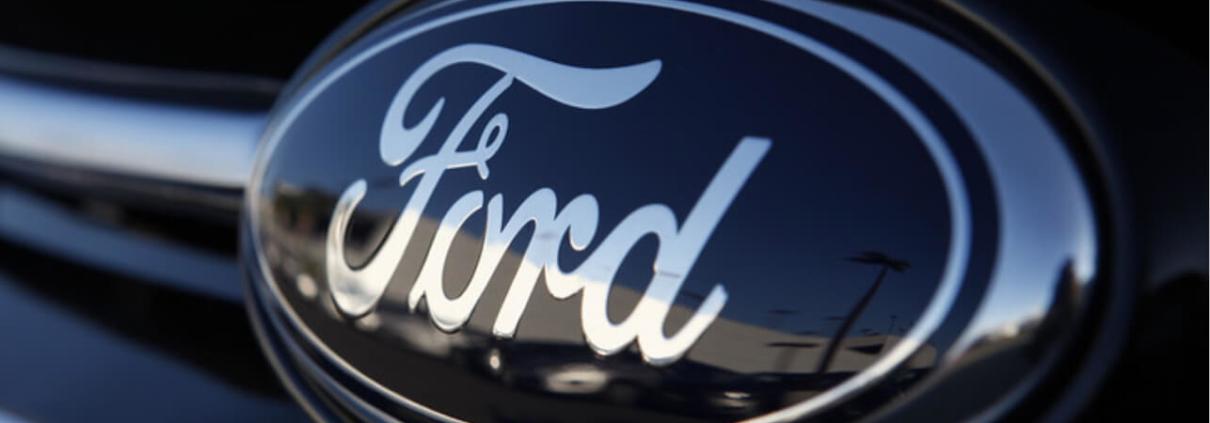 فورد - Ford