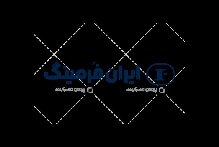 آرم و لوگو شرکت فولادی ایران فرمینگ