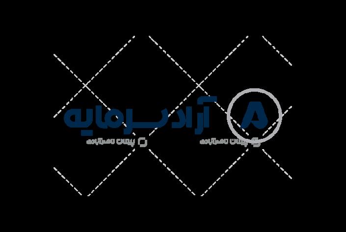لوگو شرکت بازرگانی